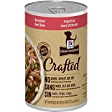 Hill's Ideal Balance Crafted Shredded Beef Stew Dog Food Can, 12.5-Ounce, 12-Pack