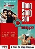 echange, troc Coffret Hong Sang-Soo 2 DVD : Turning Gate / La Femme est l'avenir de l'homme