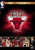 NBAダイナスティシリーズ シカゴ・ブルズ 1990sコレクターズ・ボックス