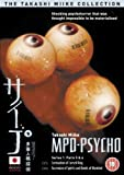 MPD - Psycho Series 1 - Parts 5 And 6 - Coronation Of Cursed King / Ascension Of Spirits And Bonds Of Mankind [DVD]