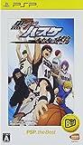 黒子のバスケ キセキの試合 PSP (R) the Best