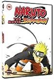 Naruto Shippuden The Movie [DVD]