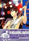 BECK 第26巻 2006年04月17日発売