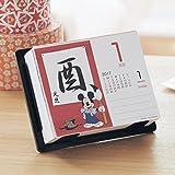 【Disney】ディズニー 2017 日めくりカレンダー ディズニーキャラクター