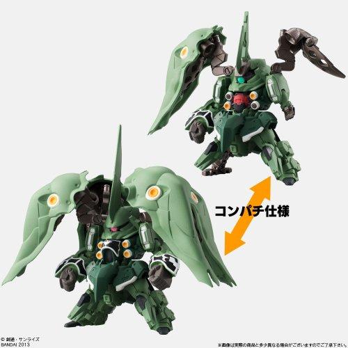 FW GUNDAM CONVERGE EX 01 1個入 (食玩・ガム)