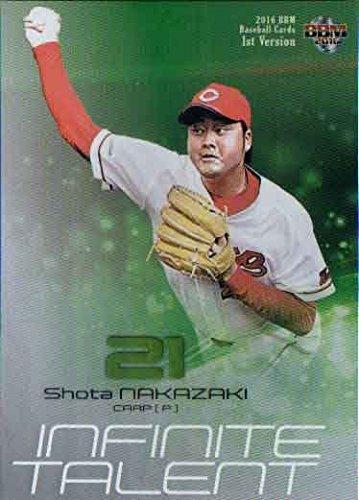カープの新守護神・中崎翔太投手のすごさの秘密に迫る!