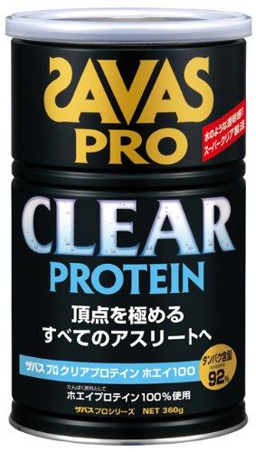 Savas Pro Clear Protein Whey 100 - 360G