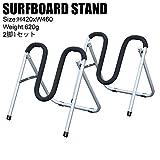サーフボード専用スタンド シルバー