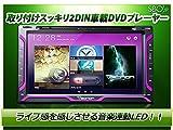 EONON 6.95インチタッチパネルディスプレイ AVI/VCD/MP3/CD対応DVDプレーヤー (D2106J)