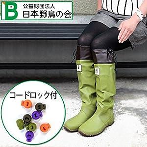 [日本野鳥の会] バードウォッチング 長靴 【めじろ】 S(24.0cm)