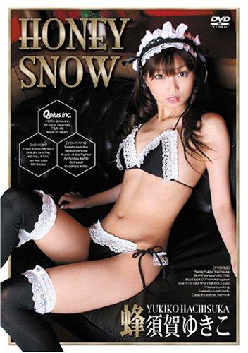 蜂須賀ゆきこ HONEY SNOW