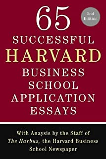 Successful Harvard Business School Application Essays: With