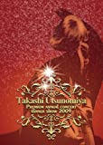 Takashi Utsunomiya Premium annual concert dinner show 2009 [DVD]