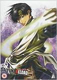 echange, troc Saiyuki Reload Vol.4 [Import anglais]