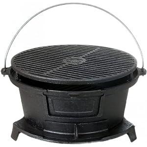 Cajun Cookware Grills Round Seasoned Cast Iron Hibachi Grill