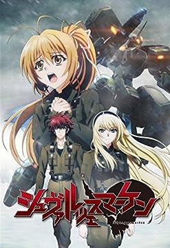 シュヴァルツェスマーケン 3 (初回生産限定盤) [Blu-ray]