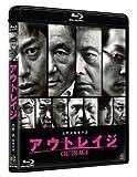 �����ȥ쥤�� [Blu-ray]