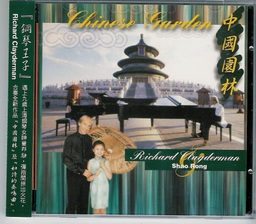 Richard Clayderman - Chinese Garden - Zortam Music