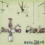 架空線-nano.RIPE