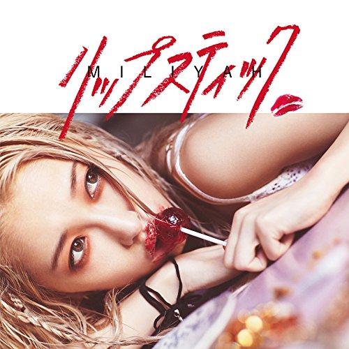リップスティック(初回生産限定盤)(DVD付)