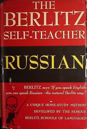 Berlitz Self Teacher: Russian