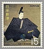 切手 記念切手 第1次国宝4集 神護寺 源頼朝像 15円切手