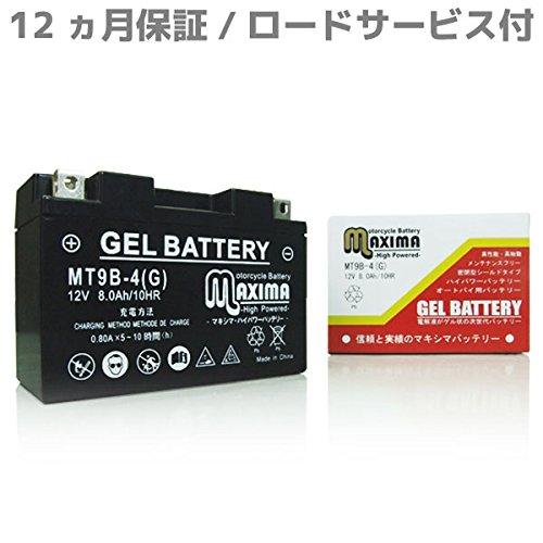 マキシマバッテリー MT9B-4 シールド式 ジェルタイプ バイク用 9B-4 (互換:GT9B-4/FT9B-4/DT9B-4) 9B-4