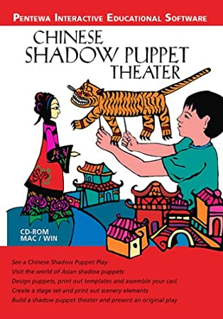 Chinese Shadow Puppet Theater