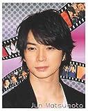 ARASHI  松本潤 2013年度版A3カレンダー