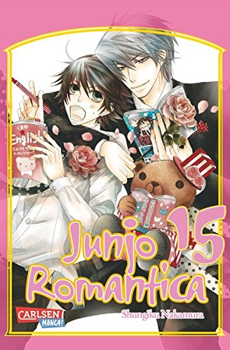 Junjo Romantica, Band 15