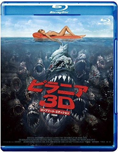 『ピラニア3D』エロ&グロのB級パニック映画
