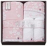 今治タオル 桜おり布 タオルセット ピンク IS7650-PI