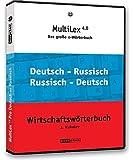 Wirtschaftswörterbuch MultiLex 4.0 Deutsch - Russisch. CD-ROM für Windows