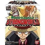 『ONE PIECE FILM STRONG WORLD』 ワンピースコレクション ストロングワールド 【10.シキ】 国内正規品