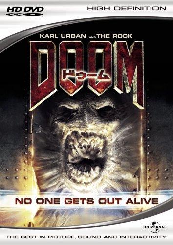 DOOM/ドゥーム (HD-DVD版) [HD DVD]