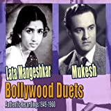 Chhod Gaye Balam (1949 Barsaat)