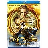 ライラの冒険 黄金の羅針盤 [Blu-ray]