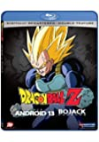 Dragon Ball Z: Android 13/ Bojack Unbound (Double Feature) [Blu-ray]
