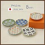 小皿 醤油皿 豆皿 5枚 セット ポーランド食器 ポーリッシュポタリー 北欧 洋食器 風 食器セット/7-1844-1