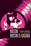 Novala Takemoto Missin' (Novel) (Box Set)