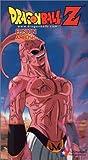 echange, troc Dragon Ball Z: Fusion - Ambush (Edit) [VHS] [Import USA]