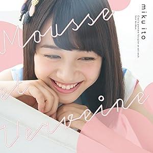【Amazon.co.jp限定】泡とベルベーヌ【DVD付き限定盤】(カードカレンダー付)