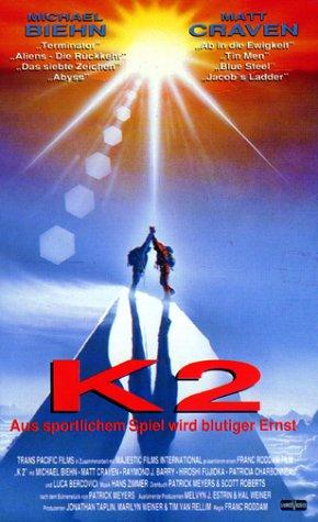 K2 - Das letzte Abenteuer [VHS]