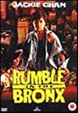 Rumble In The Bronx [DVD] [1997]