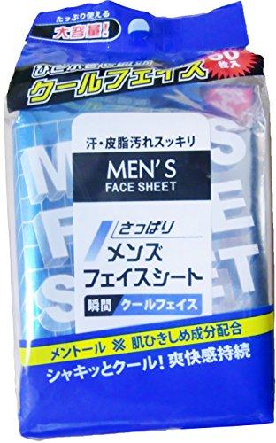 メンズフェースシート 徳用50枚 ×5セット