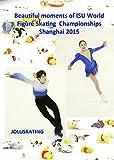 ビューティフル・モーメント・オブ・フィギュアスケート 2015年ISU世界選手権(上海)   Beautiful moments of ISU World Championships 2015 Shanghai (Beautiful moments)
