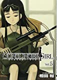 GUNSLINGER GIRL 5 (�ŷ⥳�ߥå���)