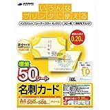 SANWA SUPPLY JP-MCMT04-5 マルチ名刺カード(クリーム)