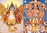 echange, troc W.-R. Wilkerson III - India Bazaar : Vintage Indian Graphics (anglais - français - allemand)