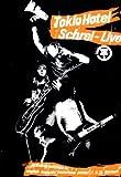 echange, troc Schrei-Live